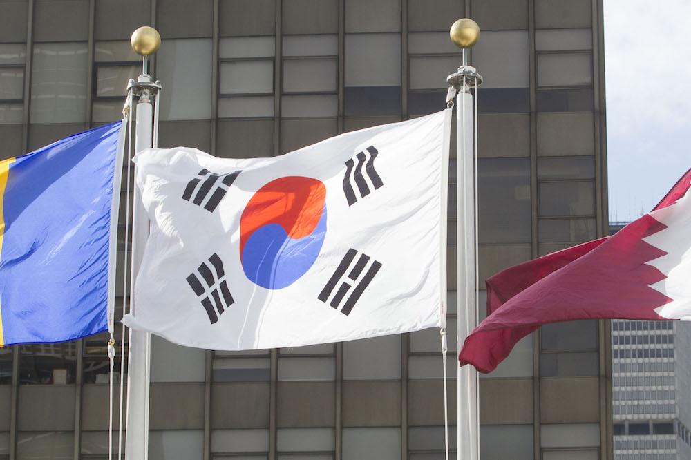 un-20160714-south-korea-flag